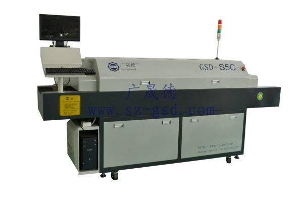 GSD-S5C经济型全自动回流焊机